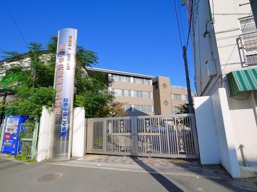 阪奈看護専門学校