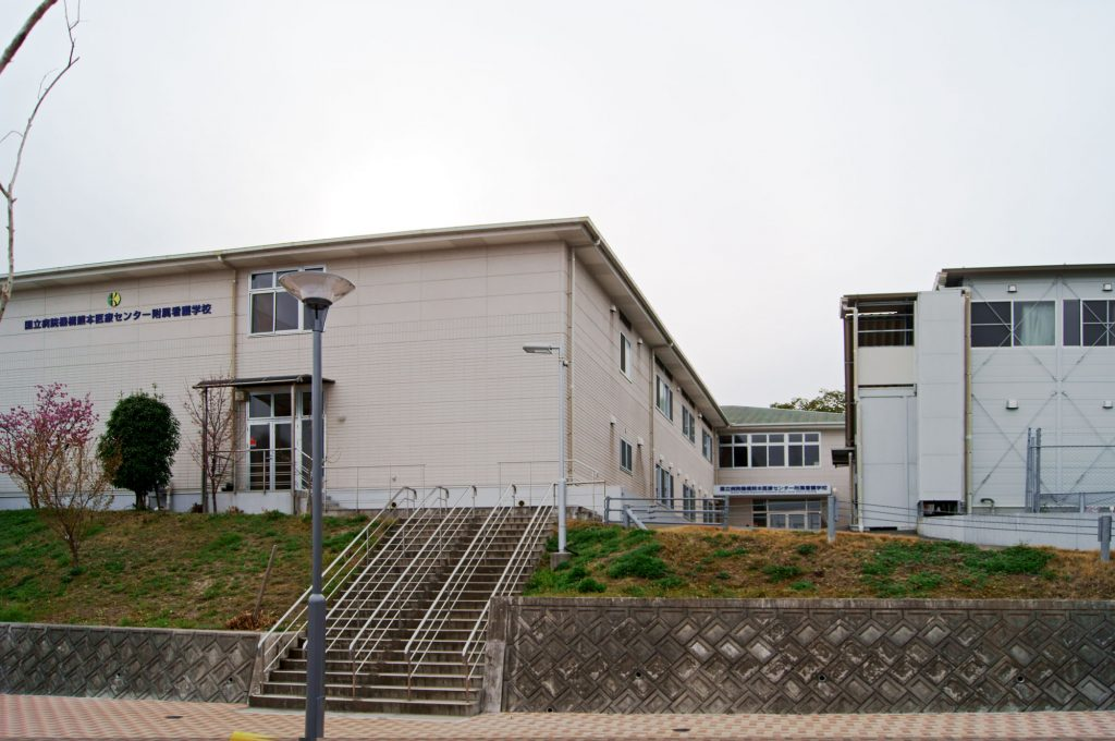 熊本医療センター附属看護学校