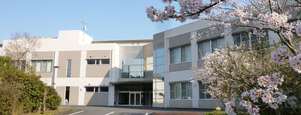 高知県立幡多看護専門学校