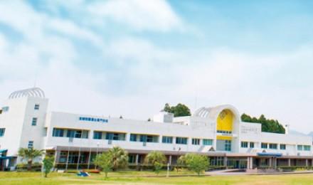 宮崎医療福祉専門学校